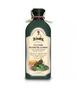 Szampon ziołowy gęsty - do włosów cienkich i osłabionych - Receptury Babci Agafii 350 ml