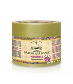 Maska do włosów łopianowa - wzmacniająca - Receptury Babci Agafii 300 ml