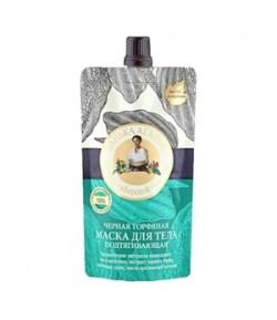 Maska do ciała - Czarna Torfowa - Bania Agafii 100 ml