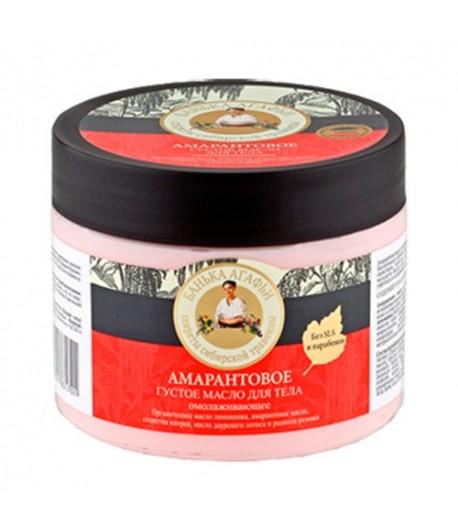 masło do ciała - odmładzające - amarant, różeniec górski, lotos, cytryniec chiński - Bania Agafi 300 ml