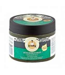 Jałowcowy scrub do ciała dla suchej i łuszczącej się skóry - Bania Agafii 300 ml