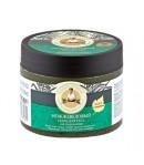 Jałowcowy scrub do ciała dla suchej i łuszczącej się skóry - Receptury Babci Agafii 300 ml