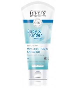 Płyn pod prysznic i do włosów dla dzieci i niemowląt z bio-olejem z wiesiołka i bio-aloesem - Lavera 200 ml
