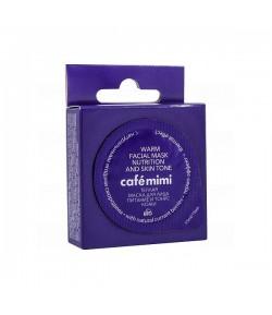 Maska do twarzy - odżywczo - tonizująca - Cafe mimi 15 ml