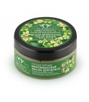 Maska do włosów Marokańska - Planeta Organica 300 ml