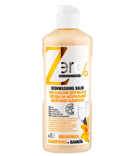 Eco żel do mycia naczyń - mleczna serwatka i wanilia - Zero 500 ml