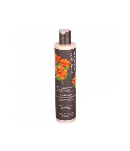 Balsam Regeneracja włosów farbowanych i zniszczonych - Le Cafe de Beaute 300 ml