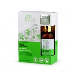 Krem do twarzy ANTI - AGE - dla wszystkich typów skóry - organiczny olej arganowy - Planeta Organica 50 ml