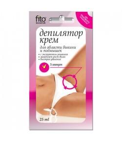 Krem-depilator z ekstraktem z rumianku do pach i okolic bikini - Fitokosmetik 25 ml