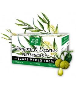 Mydło Potasowe (szare)- Tamanu, Drzewo Herbaciane - Etja 80 g