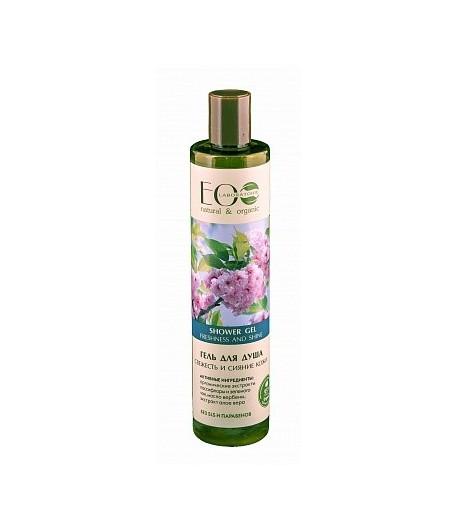Balijski żel pod prysznic - EO LAB 350 ml
