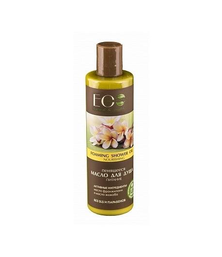 Karaibski Olej pod prysznic - Odżywczy - EO LAB 250 ml