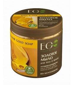 Marokańskie złote mydło do ciała i włosów - EO LAB 450 ml