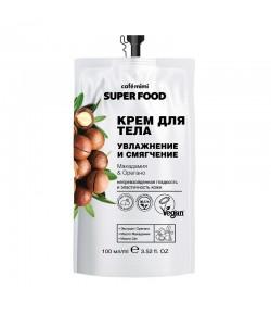 Krem do ciała Macadamia i Oregano Nawilżająco - Zmiękczający - CAFE MIMI 100 ml