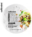 Maska do twarzy Chia & Olive - CAFE MIMI 10 ml