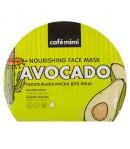 Maseczka do twarzy w płachcie Awokado - CAFE MIMI 22g