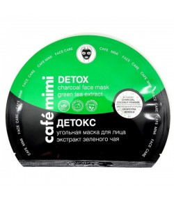 Węglowa Maseczka do twarzy w płachcie Detox - CAFE MIMI 22g