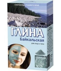 Bajkalska glinka kosmetyczna - błękitna - Fitokosmetik 2x50g