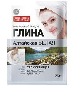 Ałtajska glinka kosmetyczna - biała z ziołami - Fitokosmetik 75g