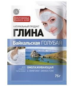 Bajkalska glinka kosmetyczna - błękitna z ziołami - Fitokosmetik 75g