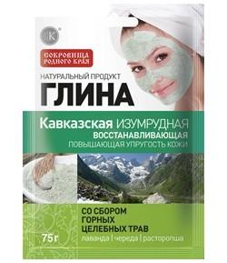 Kaukaska glinka kosmetyczna - szmaragdowa z ziołami - Fitokosmetik 75g
