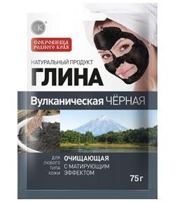 Kamczatska wulkaniczna glinka kosmetyczna - czarna z ziołami - Fitokosmetik 75g