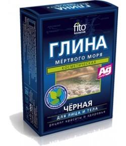 Glinka kosmetyczna z Morza Martwego - czarna z jonami srebra - Fitokosmetik 2x50g