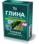 Kambryjska glinka kosmetyczna - błękitna z jonami srebra - Fitokosmetik 2x50g