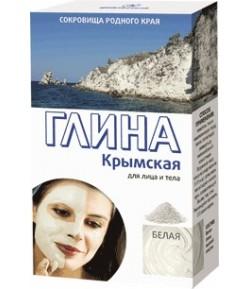 Krymska glinka kosmetyczna - biała - Fitokosmetik 2x50g