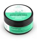 Maska do twarzy oczyszczająca - Planeta Organica 100 ml