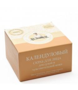 Nagietkowy Scrub do twarzy - dla skóry suchej i wrażliwej - Bania Agafii 100 ml