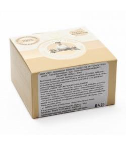 Rumiankowy Scrub do twarzy - dla wszystkich typów skóry - Bania Agafii 100 ml