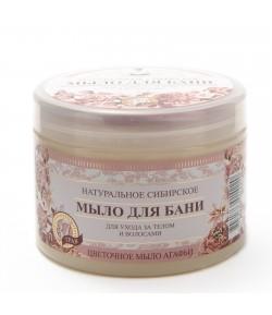Mydło Ziołowe Naturalne - Kwiatowe - Receptury Babci Agafii 500 g